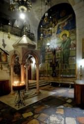 A három Mária Kápolnája