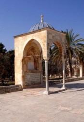 Templomhegy, arab épület, arab kultúra, arab építészet. Jeruzsálem, haram es sharif