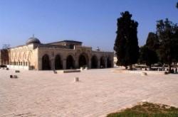 Templomhegy, Jeruzsálem, El-Aksza mecset, Haram es Sharif