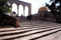 Templomhegy, arab kultúra, arab építészet, arabok, jeruzsálem az iszlám harmadik szent helye.