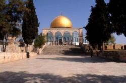 Szikladóm, Jeruzsálem templomhegy, Omar kalifa, szikla mecset, arab emberek jeruzsálemben, mohamed próféta.