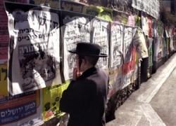 Fiatal ortodox zsidó fején hagyományos kalapban, sábeszdekniben, füle mellett halántéktincs, elmélyedve nézi Mea She'arim főutcáján a plakátot. A verőfényes napsütésben a plakátsor az egész képet ur